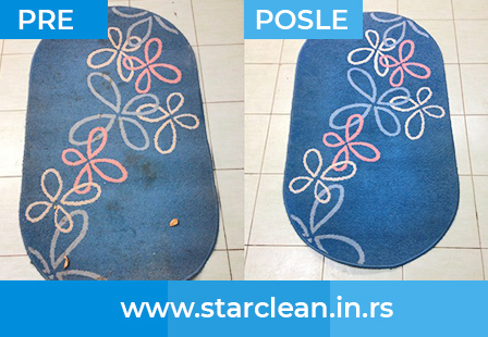 dubinsko-pranje-tepiha-pre-i-posle-3